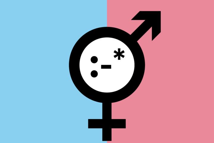 Gender po Gradišćanskohrvatsku. Kako koristiti rodnoćutljivi jezik. Wie auf Burgenlandkroatisch Gendern funktionieren kann. Mit Doppelpunkt, Stern oder Gender Gap.